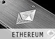 Cryptosteel engraving Ethereum